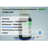 Buy cheap Liquid Glucoamylase and Pullulanase Blended Enzyme ETHMEI GWP Higher Conversion from wholesalers