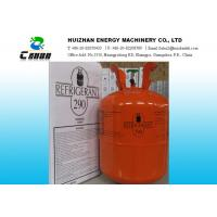 Wholesale Industrial 74-98-6 Natural Refrigerants R290 Propane Gas In Disposable Cylinder from china suppliers