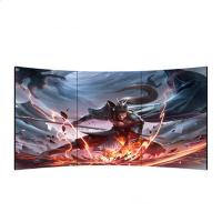 """Buy cheap 46 """" Curved Video Wall Displays For Conference Room / Surveillance Center from wholesalers"""