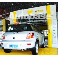 Wholesale Tunnel car wash Corporate Culture from china suppliers