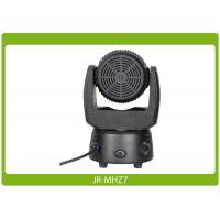Quality Led Moving Head Wash Zoom 7X15W 7-60 Degree RGBW(4IN1) Black Housing for sale