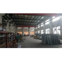 Shanghai Qiangdi Machinery Equipment Co.,Ltd