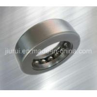 Buy cheap Stamping Bearing (JRBR-013) from wholesalers