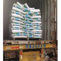 Wholesale OEM high quality factory price blue strong perfumed washing powder in sachet from china suppliers