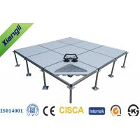 Buy cheap Anti Abrasion Shockproof Steel Raised Floor 610mmX610mmX35mm from wholesalers