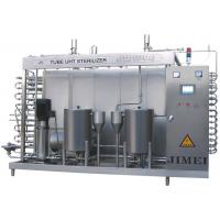 Wholesale Durable Sterilization Machine Tube UHT Sterilizer 1000L - 5000L with SUS304 Stainless Steel from china suppliers