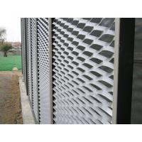 Wholesale Anodized Aluminum Expanded Metal Screen   from china suppliers