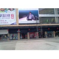 Wholesale P6 High Brightness SMD Outdoor Advertising Led Display , Stage Background Led Screen from china suppliers