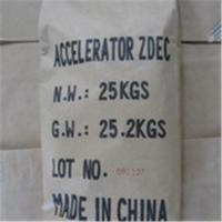 Buy cheap Rubber Accelerator ZDC (ZDEC,EZ) from wholesalers
