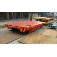Wholesale 50T Electric Transfer Cart Cement Lined For Long Distance Transportation from china suppliers