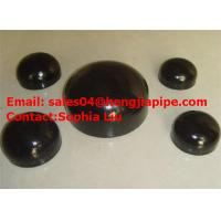 Wholesale 4'' STD steel cap from china suppliers