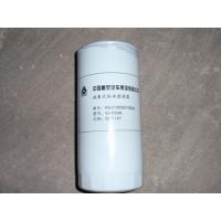Wholesale Original sinotruk howo Heavy Duty Truck Oil Filters JX0818 vg61000070005 from china suppliers