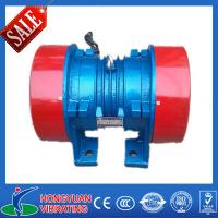 Wholesale high quality JZO series vibrator motor with best price from china suppliers