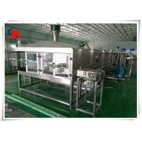 Wholesale PET / Glass Bottles Juice Processing Line , Juice Manufacturing Equipment Cylinder Structure from china suppliers