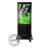 Wholesale Dual Lcd Touch Advertising Standee / Movable Beacon Media Player Totem Digital Signage from china suppliers