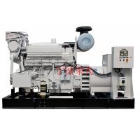 Wholesale 400kw Cummins Power Marine Diesel Generators With RUSSIA RS Approved from china suppliers