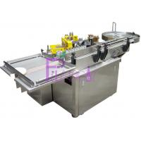 Wholesale Round Glass Jar Automatic Labeling Machine High Speed Wet Glue from china suppliers