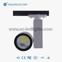 Wholesale COB 30W LED museum track lighting supply from china suppliers