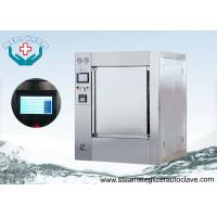 Wholesale Safe Operation Hospital Steam Sterilizer With Built in Automatic Electric Steam Generator from china suppliers