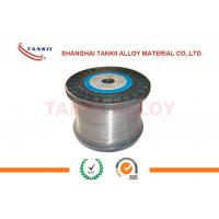 Quality K Type Stranded Thermocouple Bare Wire 0.41mm For Thermocouple Extension Cable for sale