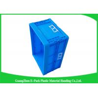 Wholesale Collapsible Plastic Stackable Containers / Virgin PP foldable plastic crates from china suppliers