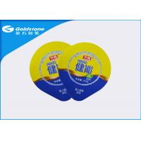 Wholesale Non Spill Yogurt Cup Aluminum Foil Lids / Die Cut Laminated Lid 1- 8 Colors Printing from china suppliers