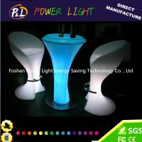 Wholesale Rechargeable Plastic Lighted LED Bar Chair from china suppliers
