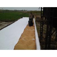 Wholesale Wagon Liner Bulk Container Liners Water Proof PE fabric For Aluminum from china suppliers