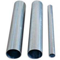 Wholesale galvanized steel pipe. from china suppliers
