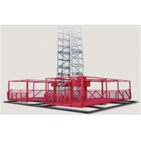 Wholesale Customized SC Series Building Site Hoist For Material And Person Lifting SC200 from china suppliers
