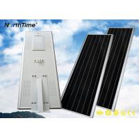 Wholesale 100 Watt Solar Panel Street Lights with 60AH lithium battery , solar panel for led lights from china suppliers