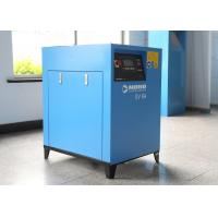 Wholesale Low Noise Small Screw Air Compressor With PM Motor Energy Saving 10HP 7.5kW from china suppliers