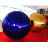 Wholesale Blue 0.3MM PVC Inflatable Party Mirror Ball With Air Pump OEM from china suppliers