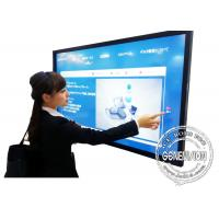Wholesale 82 Inch Hotel Lcd Touch Screen Interactive Whiteboard Monitor Video Conference System Wifi Digital Signage from china suppliers