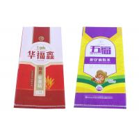 Wholesale 25Kg Laminated Pp Woven Seed Bags Double Stitched Bottom QS / SGS from china suppliers