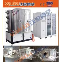 Wholesale Metal Lamp Cover PVD Silver Plating Machine / Ag Vacuum Ion Coating Machine from china suppliers