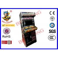 Wholesale PANDORA 4S in 1 game Upright Arcade Machine with trackball coin function 1 Year Warranty from china suppliers