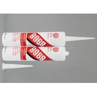 Wholesale Construction 9969 Polyurethane Adhesive Glue / polyurethane sealant adhesive from china suppliers