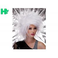 Wholesale Heat Resistant Clown Synthetic Cosplay Wigs Colored Explosive Head For Party from china suppliers