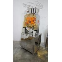 Quality Commercial Automatic Fruit Orange Juicer Machine / Professional Juice Extractor for sale