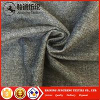 Wholesale 100% Polyester knitted velvet for men's trousers from china suppliers