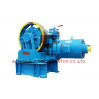 Wholesale Elevator Geared Traction Machine Speed 0.5 - 1.0 m/s  /  Lifts Parts / Control VVVF from china suppliers