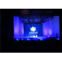 Wholesale High Brightness Curtain LED Display Stage Background LED Screen from china suppliers