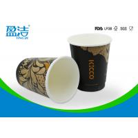 China Taking Away Double Wall Paper Coffee Cups , Biodegradable Disposable Paper Cups on sale