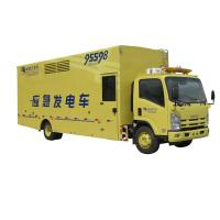 Wholesale Super Silent Mobile Power Plant 600kw 750kva With Electrical Type from china suppliers