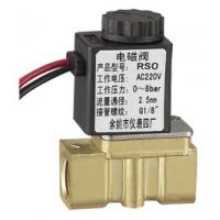 Wholesale Brass 2 Way Small Solenoid Valve Direct Acting Normally Closed 2.5MM AC220V 230V from china suppliers