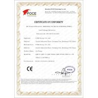 Cinh group co.,limited Certifications