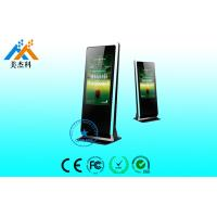 46 Inch Outdoor Digital Signage Touch Screen 10 points With Infrared
