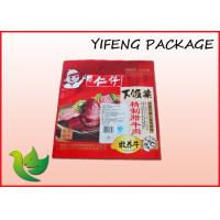 Wholesale Frozen Food Storage Plastic Vacuum Bag Flat Bottom Sous Vide Bags 100g from china suppliers