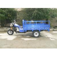 Wholesale Strongger Frame Gasoline Tricycle Motorcycle Trike With 12V 9A Battery from china suppliers